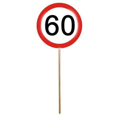60 geburtstag geschenke deko geburtstagsgeschenke for 60 geburtstag dekoration